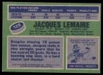 1976 Topps #129  Jacques Lemaire  Back Thumbnail
