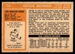 1972 O-Pee-Chee #152  Serge Bernier  Back Thumbnail
