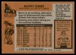 1975 Topps #214  Barry Gibbs   Back Thumbnail