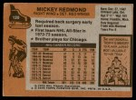1975 Topps #120  Mickey Redmond   Back Thumbnail