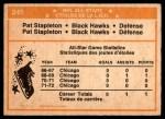 1972 O-Pee-Chee #249   -  Pat Stapleton All-Star Back Thumbnail