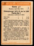 1972 O-Pee-Chee #7   Playoff Game 1 - Bruins / Rangers Back Thumbnail