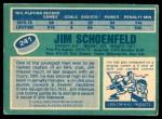 1976 O-Pee-Chee NHL #241  Jim Schoenfeld  Back Thumbnail