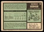 1971 O-Pee-Chee #19  Serge Bernier  Back Thumbnail