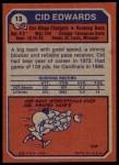 1973 Topps #13  Cid Edwards  Back Thumbnail