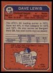 1973 Topps #88  Dave Lewis  Back Thumbnail