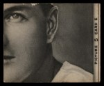 1935 Goudey  Joe Cronin / Carl Reynolds / Max Bishop / Chalmer Cissell  Back Thumbnail