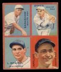1935 Goudey  George Earnshaw / Jimmy Dykes / Luke Sewell / Luke Appling  Front Thumbnail