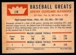 1960 Fleer #5  Grover Alexander  Back Thumbnail