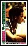 1976 Topps #110  David Thompson  Front Thumbnail