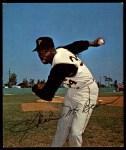 1965 Kahn's  Alvin McBean  Front Thumbnail