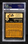 1973 O-Pee-Chee #249  Larry Biittner  Back Thumbnail
