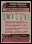 1977 Topps #522  Reggie Harrison  Back Thumbnail