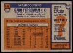 1976 Topps #435  Garo Yepremian  Back Thumbnail