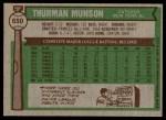 1976 Topps #650  Thurman Munson  Back Thumbnail