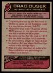 1977 Topps #329  Brad Dusek  Back Thumbnail