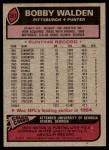 1977 Topps #261  Bobby Walden  Back Thumbnail