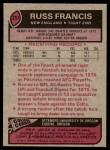 1977 Topps #251  Russ Francis  Back Thumbnail