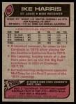 1977 Topps #161  Ike Harris  Back Thumbnail