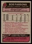 1977 Topps #164  Bob Parsons  Back Thumbnail