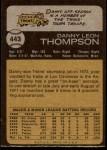 1973 Topps #443  Danny Thompson  Back Thumbnail