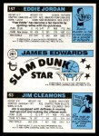 1980 Topps   -  Jim Cleamons / James Edwards / Eddie Jordan 63 / 261 / 157 Back Thumbnail