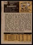 1971 Topps #119  Mike Garrett  Back Thumbnail