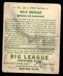 1934 Goudey #24  Ray Benge  Back Thumbnail