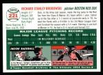 1954 Topps Archives #221  Dick Brodowski  Back Thumbnail