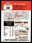 1953 Topps Archives #38  Jim Hearn  Back Thumbnail