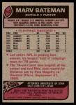 1977 Topps #142  Marv Bateman  Back Thumbnail