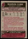 1977 Topps #52  Marvin Cobb  Back Thumbnail
