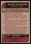 1977 Topps #86  Noah Jackson  Back Thumbnail