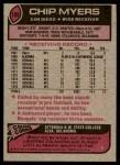 1977 Topps #109  Chip Myers  Back Thumbnail