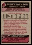 1977 Topps #42  Rusty Jackson  Back Thumbnail