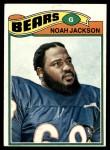 1977 Topps #86  Noah Jackson  Front Thumbnail
