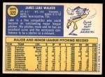 1970 Topps #322  Luke Walker  Back Thumbnail