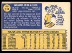 1970 Topps #314  Bill McCool  Back Thumbnail