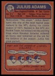 1973 Topps #278  Julius Adams  Back Thumbnail