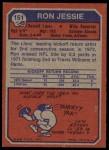1973 Topps #151  Ron Jessie  Back Thumbnail
