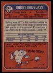 1973 Topps #275  Bobby Douglass  Back Thumbnail