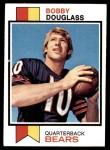 1973 Topps #275  Bobby Douglass  Front Thumbnail