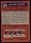 1973 Topps #278  Julius Adams  Back Thumbnail