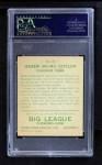 1933 World Wide Gum #23  Kiki Cuyler    Back Thumbnail