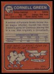 1973 Topps #344  Cornell Green  Back Thumbnail