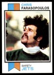 1973 Topps #374  Chris Farasopoulos  Front Thumbnail