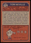 1973 Topps #329  Tom Neville  Back Thumbnail