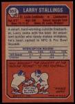 1973 Topps #352  Larry Stallings  Back Thumbnail