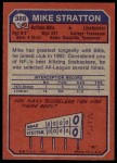 1973 Topps #388  Mike Stratton  Back Thumbnail