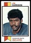 1973 Topps #402  Jim Harrison  Front Thumbnail